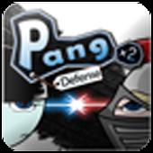 PangPangDefense