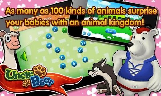 Cooking game: Chocolate Cake|免費玩遊戲App-阿達 ... - 首頁
