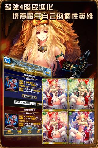 巴哈姆特之怒(RPG Rage of Bahamut) - screenshot