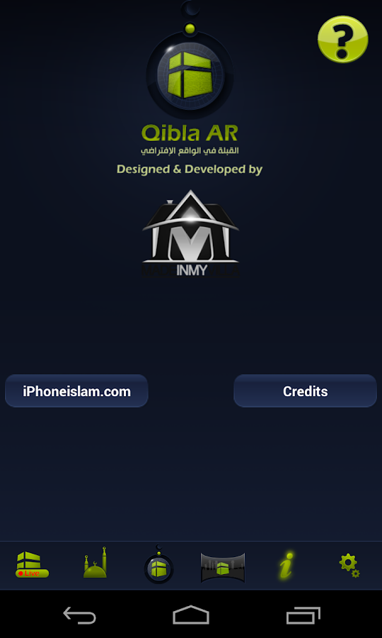 Qibla AR- screenshot
