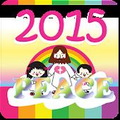 2015 UK Public Holidays