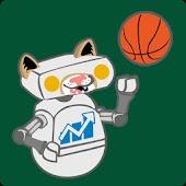 Vermont Basketball