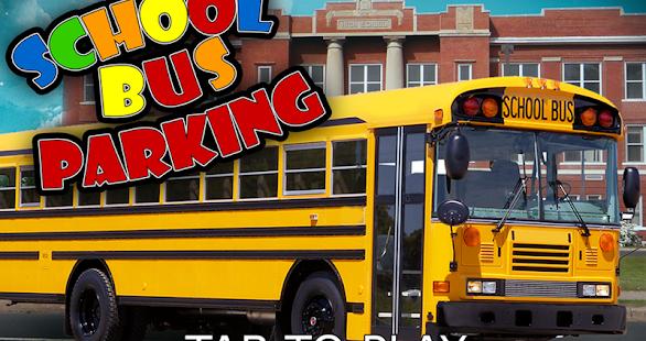 巴士停車3D - 校車