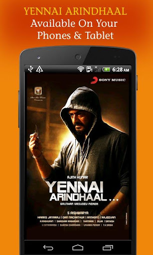 Yennai Arindhaal Movie Songs