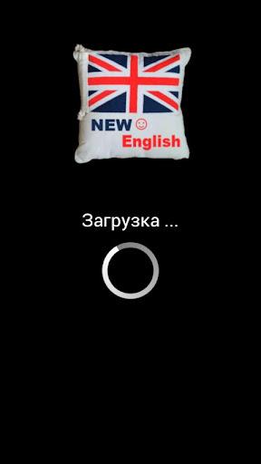 新しい英語(歌)