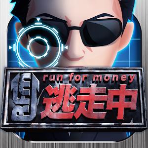 Run for Money 逃走中 APK