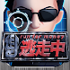 Run for Money 逃走中 Android