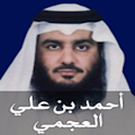 Holy Quran - Ahmad Al-Ajmy icon