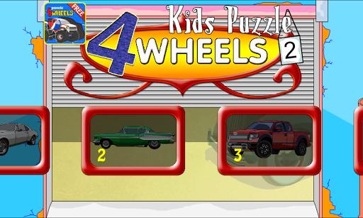 儿童益智 - 4轮2