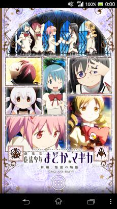 ライブ壁紙 / 劇場版 魔法少女まどか☆マギカ [新編]のおすすめ画像4