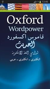 Oxford Learner's Dict.: Arabic v3.6.24