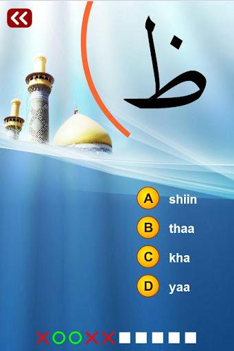 Learn Arabic Alphabet Quiz