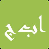 Ray Arabic Pack