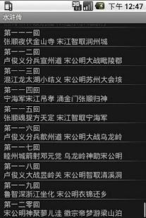 【转载】金庸水浒传(攻略)_金庸群侠传吧_百度贴吧