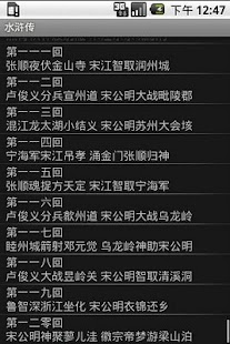 PSP 《幻想水浒传:百年交织》攻略- 电玩巴士