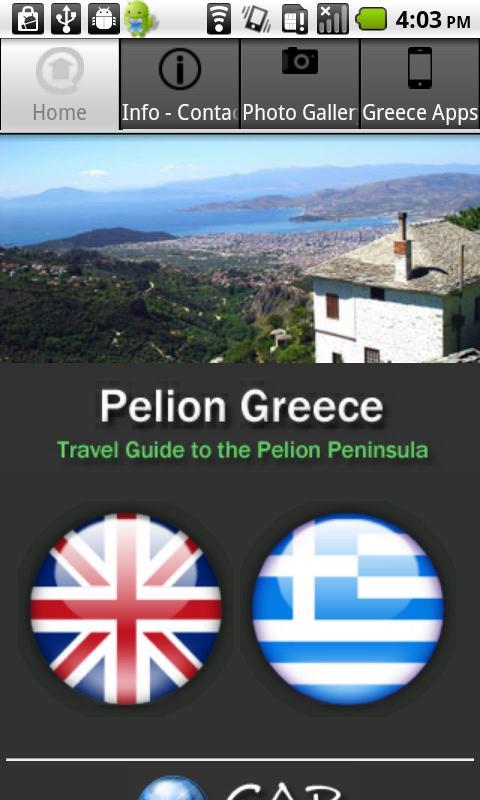Pelion Greece- screenshot