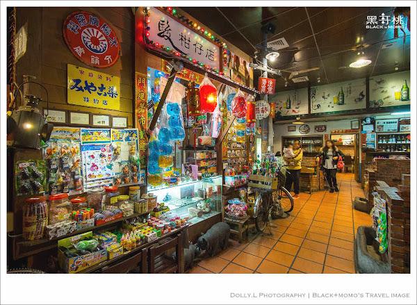 駿懷舊餐廳‧寶島復古飲食店【羅東店】