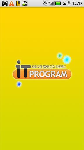 어도비 일러스트 레이터 CS5 한글판 동영상강좌