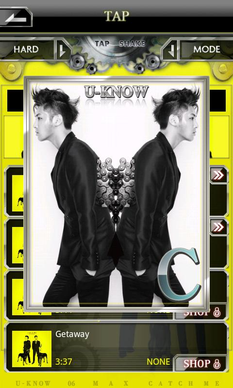 TVXQ! SHAKE- screenshot