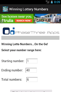 Winning Lottery Numbers- screenshot thumbnail