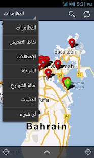 Bahrain Map- screenshot thumbnail