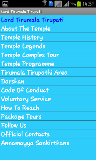 Lord Tirumala Tirupati