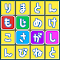 WordSearch Japanese Study FREE 1.73 Apk