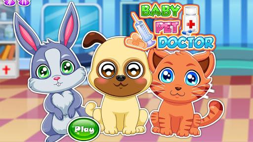 宠物宝宝医生