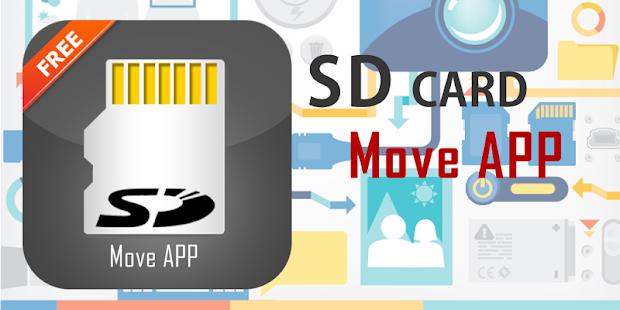 應用程序到SD移動
