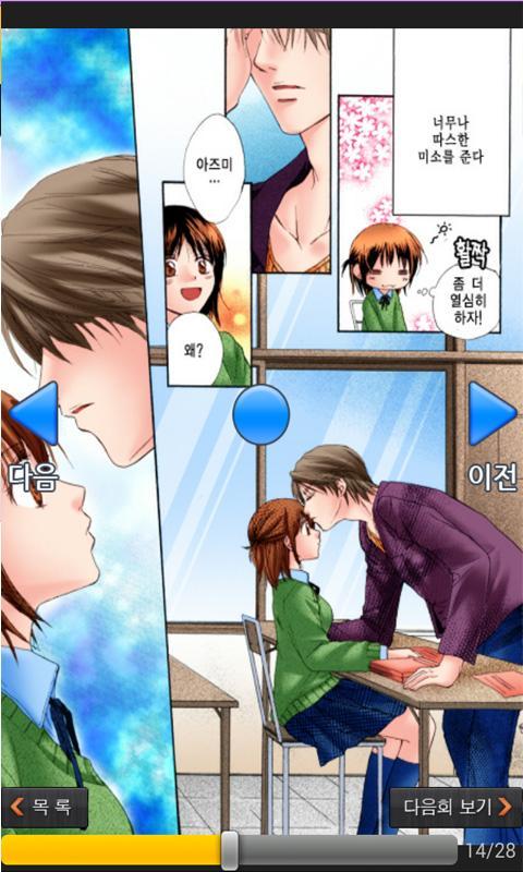 무한무료만화]무료충전 만화보기-일본만화,웹툰