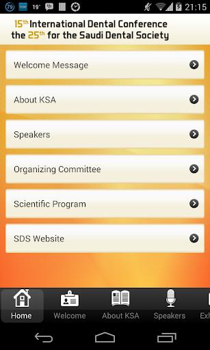 【免費商業App】The 25th SDS Intl Dental Conf.-APP點子