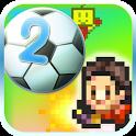 サッカークラブ物語2 icon
