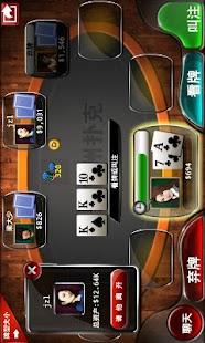 Handsmart Texas Hold'em480*320 - screenshot thumbnail