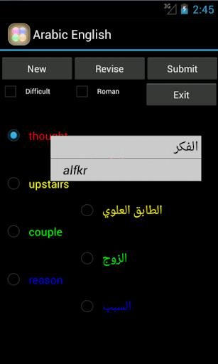 Arabic English Tutor