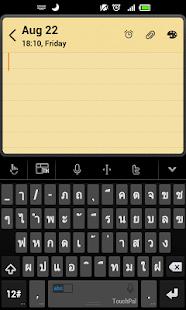 Thai TouchPal Keyboard