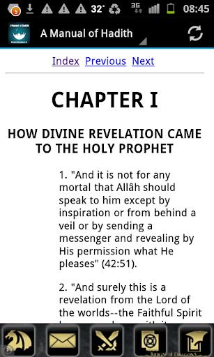 A Manual of Hadith English
