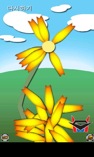 無料生活AppのTouch Flower Fortune Teller|記事Game