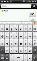 Screenshot of Jbak Keyboard