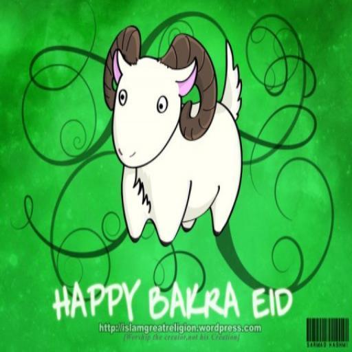 بطاقات عيد الاضحى hd