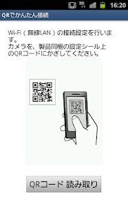 QR de Wi-Fi - screenshot thumbnail