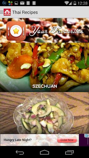 泰國食譜免費食譜