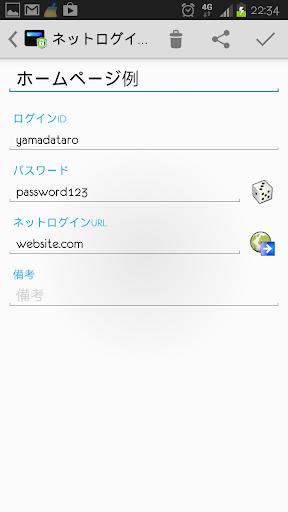 玩免費生產應用APP|下載パスワードお財布 カード ぱすわーど 暗証番号管理プロ app不用錢|硬是要APP