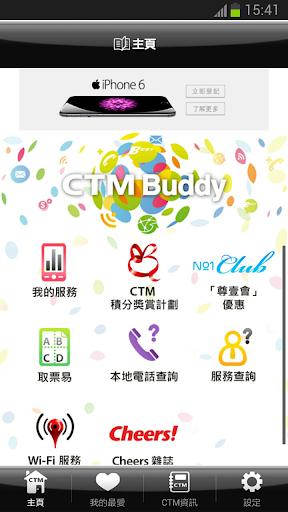 CTM Buddy