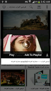 玩媒體與影片App|U Cloud Music Player免費|APP試玩