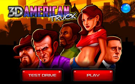 3D美國卡車