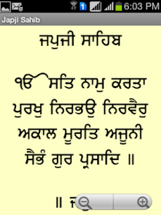 Japji Sahib - screenshot thumbnail