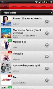 mygreek.fm - screenshot thumbnail