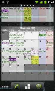 EverCalendar - screenshot thumbnail