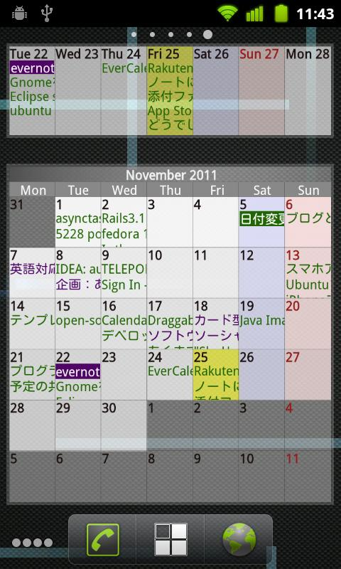 EverCalendar- screenshot