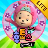 후토스 VOD 6탄 (시즌 2, 13~15화)